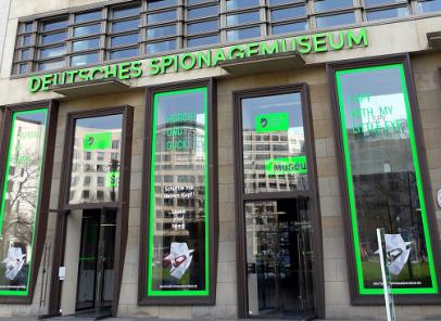 Deutsches Spionagemuseum