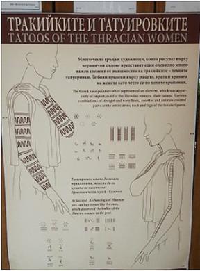 Tracian-tattoo_Muzeu-Etnografie_Sozopol_Bulgaria