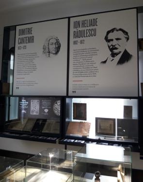 Cantemir_Heliade_Muzeul-Literaturii-Bucuresti