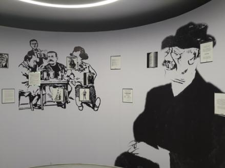 Caragiale_Muzeul-Literaturii-Bucuresti.png