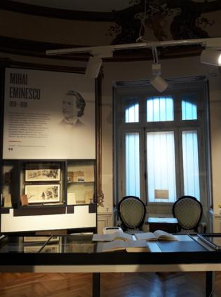 Eminescu_Muzeul-Literaturii-Bucuresti