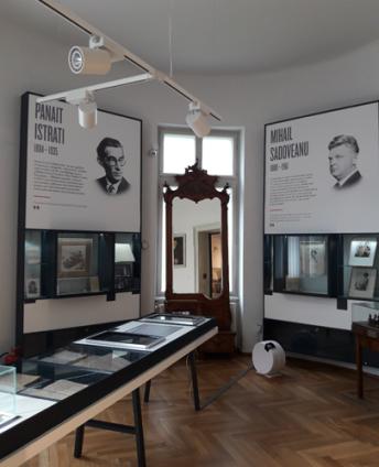 Istrati_Sadoveanu_Muzeul-Literaturii-Bucuresti