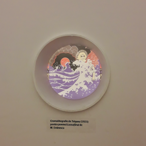 Litografie-Teisanu_Luceafarul_Muzeul-Literaturii-Bucuresti