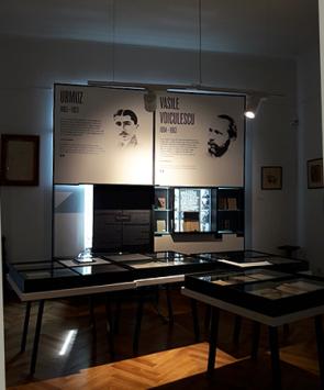 Urmuz_Voiculescu_Muzeul-Literaturii-Bucuresti